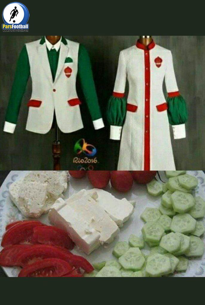 لباس جدید کاروان ایران