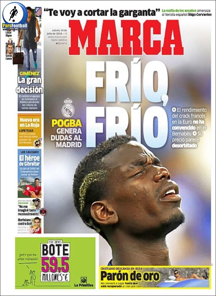 عناوین روزنامه مارکا اسپانیا 24 تیر 95