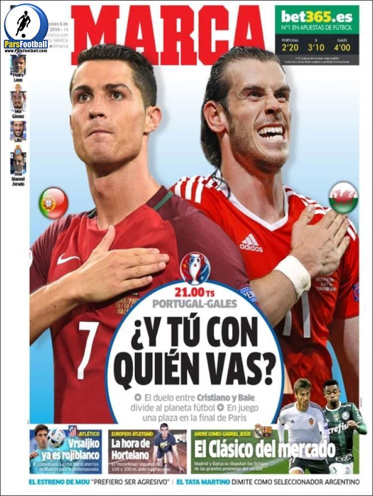 عناوین روزنامه مارکا اسپانیا 16 تیر 95