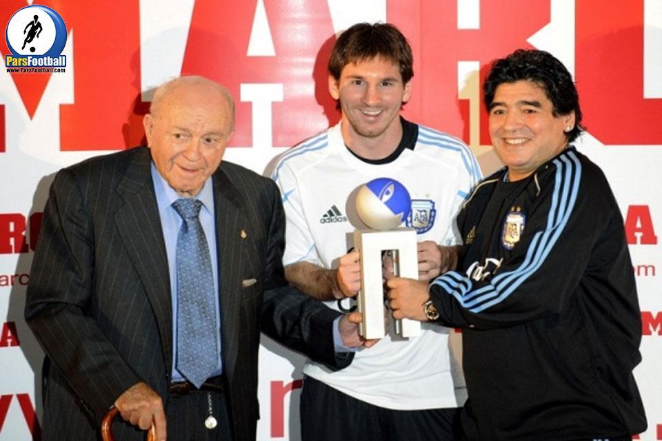 فوتبال آرژانتین
