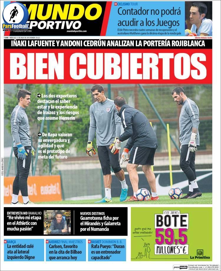 عناوین روزنامه ال موندو دپورتیوو اسپانیا 23 تیر 95