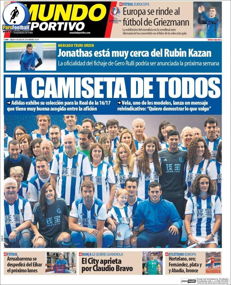 عناوین روزنامه ال موندو دپورتیوو اسپانیا 19 تیر 95