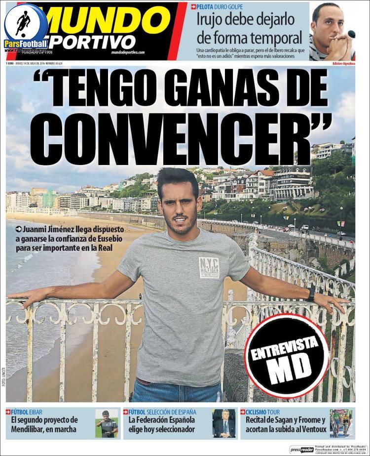 عناوین روزنامه موندو دپورتیوو اسپانیا 24 تیر 95
