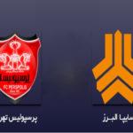 ورزشگاههای ایران