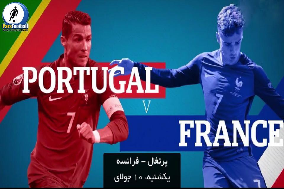 portugal-france