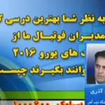 saeed azari
