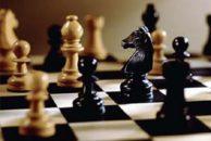 بانوان شطرنج باز ایران