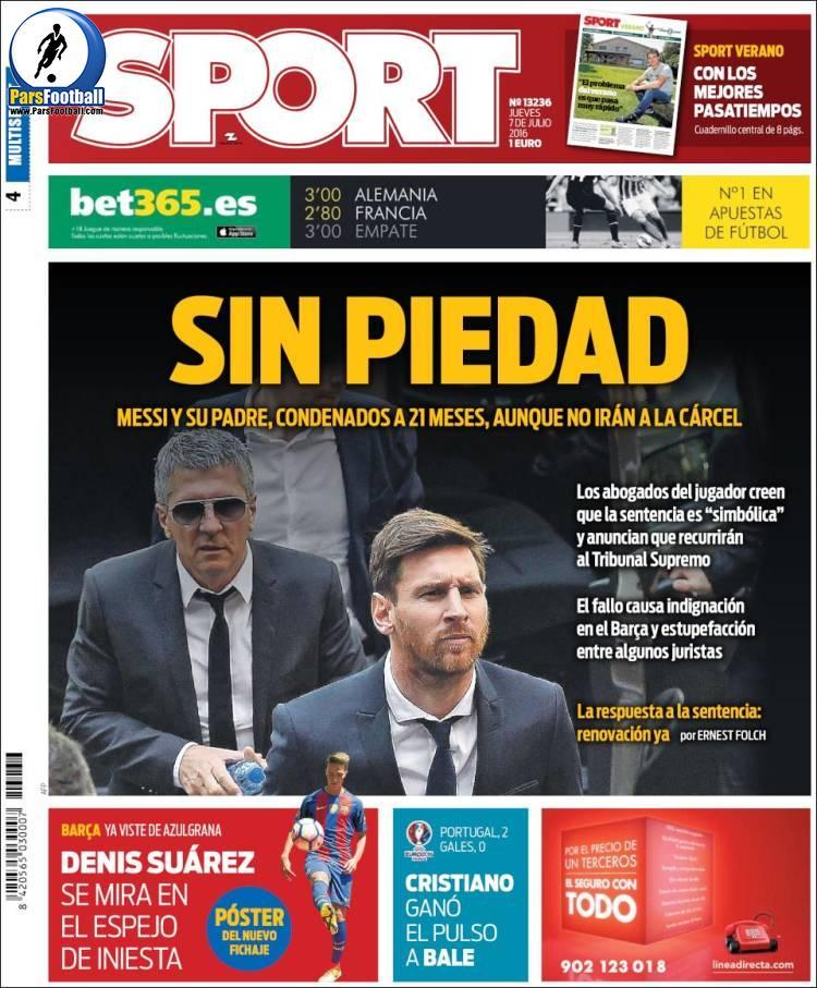 عناوین روزنامه اسپورت اسپانیا 17 تیر 95