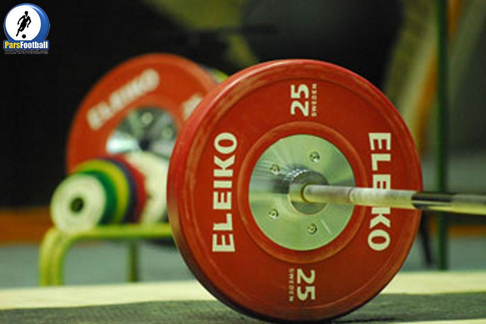 مسابقات وزنه برداری