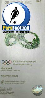بلیط افتتاحیه المپیک