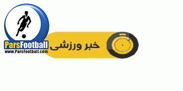 حواشی بازی استقلال تهران