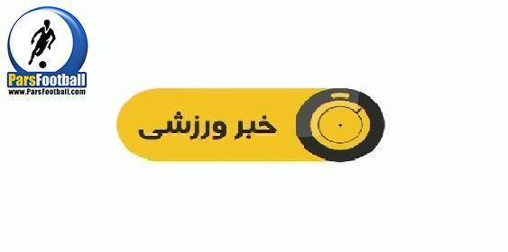 فیلم | از شگفتی سازی سالنی کاران ایران تا حواشی هفته هفتم لیگ برتر شانزدهم | اخبار ورزشی