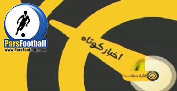 میلاد محمدی