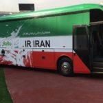 اتوبوس تیم ملی