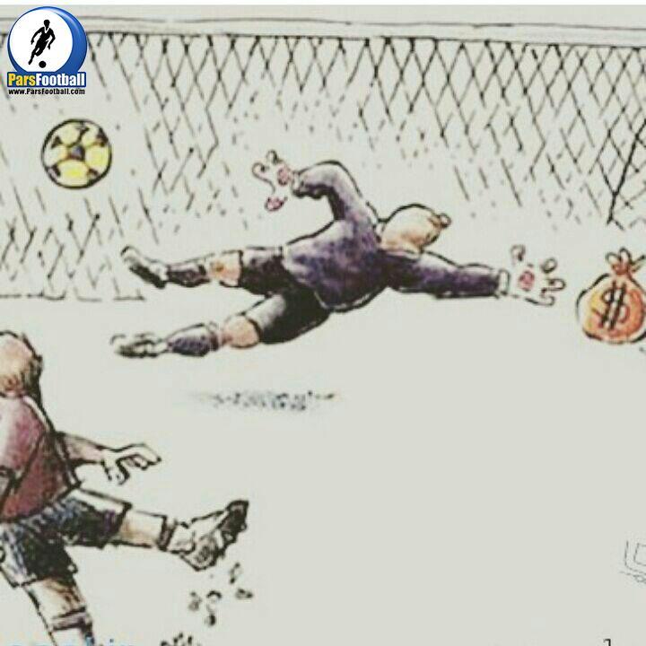 فوتبال و پول