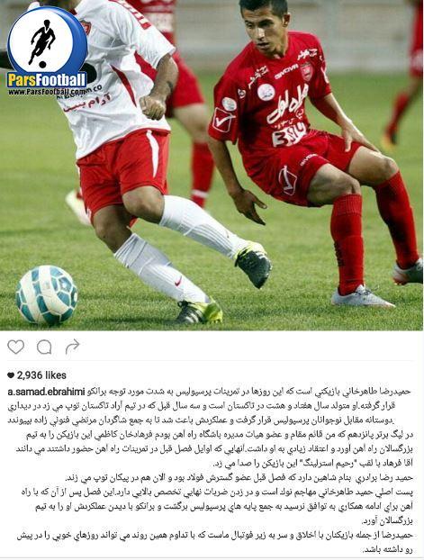 ebrahimi-taherkhani