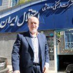 استقلال - سید رضا افتخاری