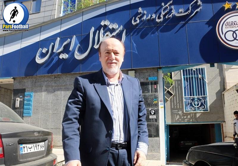 استقلال - سید رضا افتخاری - سیدرضا افتخاری