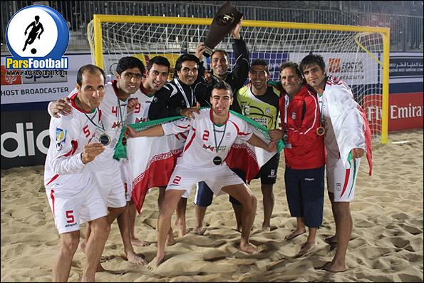 تیم ملی فوتبال ساحلی