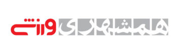 لوگو روزنامه همشهری ورزشی