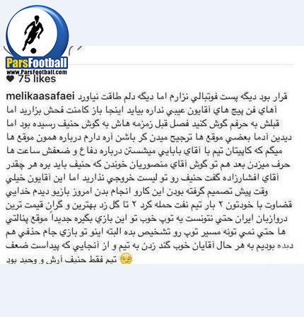 hanif 1