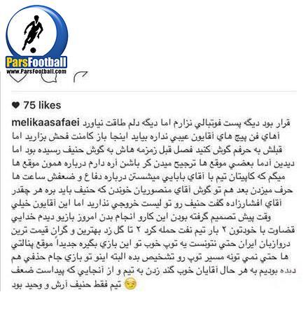 insta_hanif