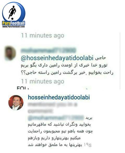 insta_hefayati1