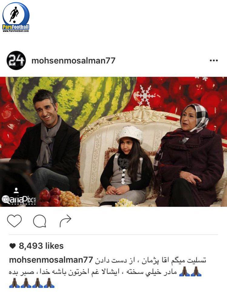 insta_mosalman