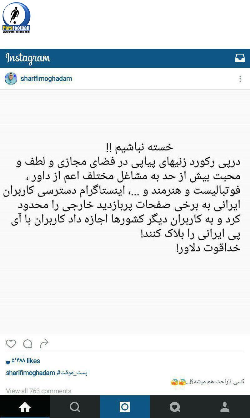 insta_sharifimoghadam