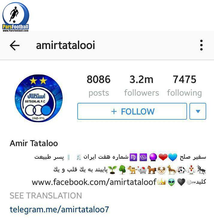 insta_tataloo