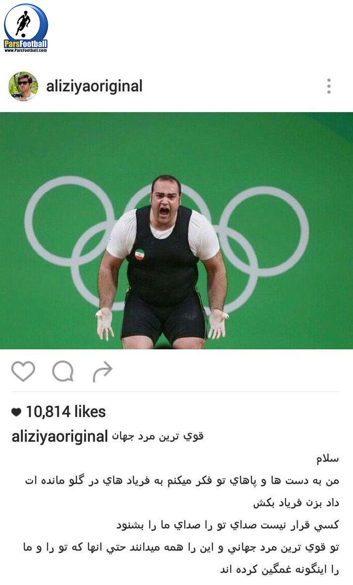 insta_zia24