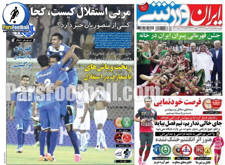 iran-95-05-11
