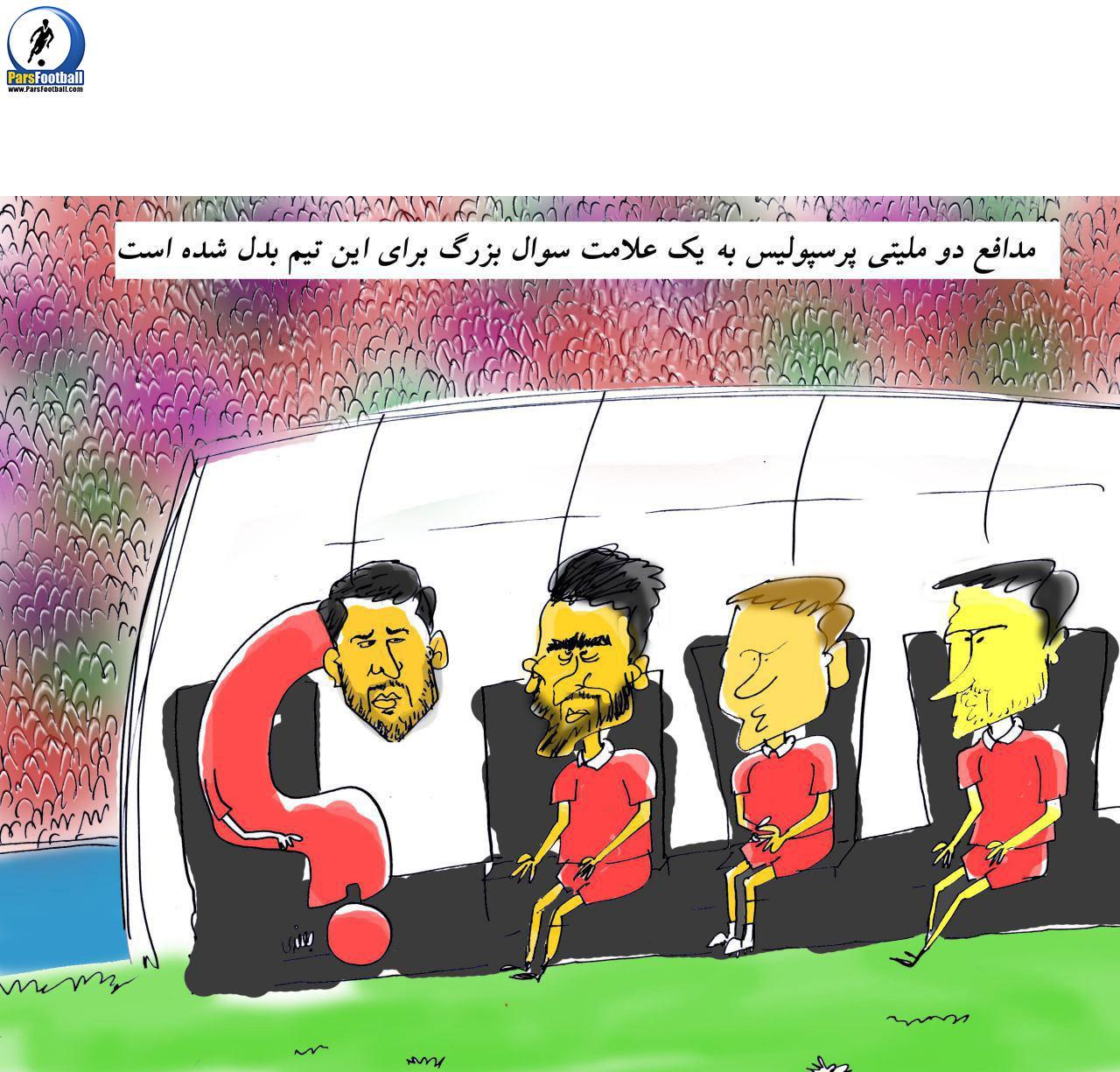 karikator_goolech