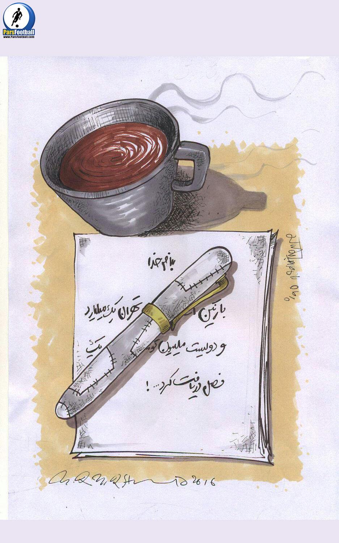 karikator_khabarnegar1