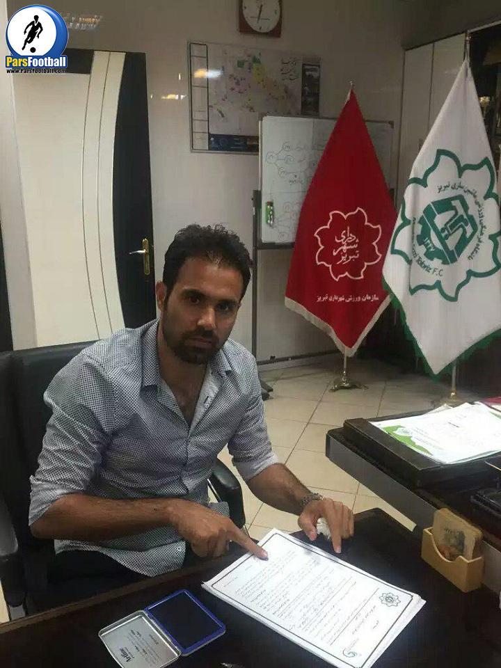 محمد نصرتی