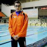 آریا نسیمی شاد -المپیک