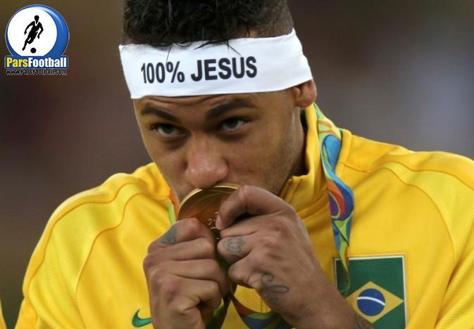 کاپیتان تیم ملی برزیل