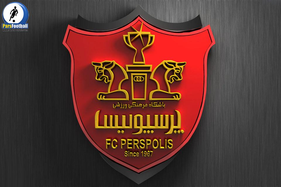 باشگاه پرسپوليس