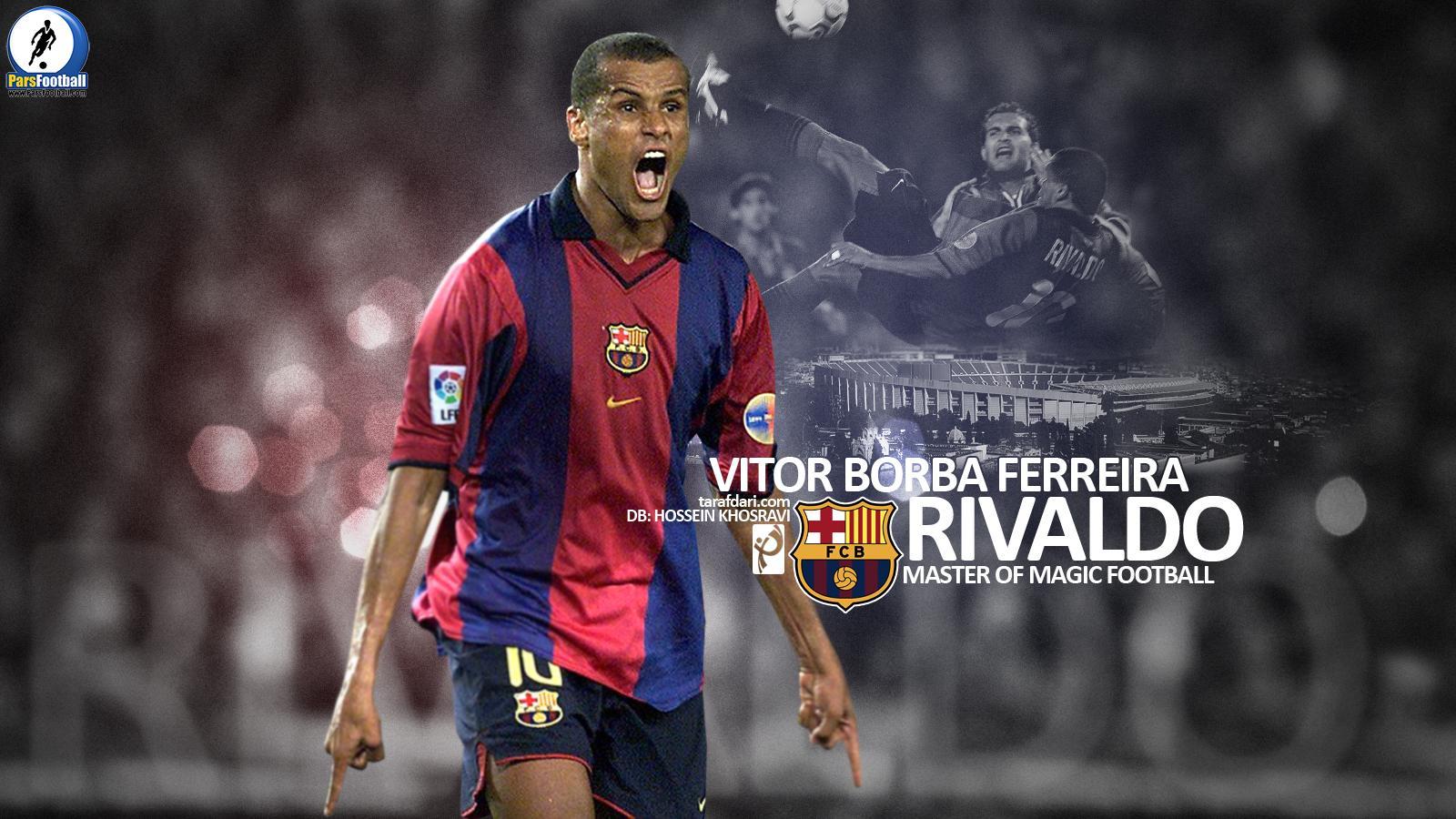 ریوالدو : پنج فصل رویایی را در بارسلونا سپری کردم ؛ پارس فوتبال
