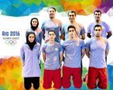 تکواندو ایران