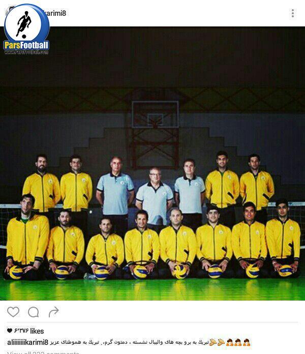علی کریمی - تیم ملی والیبال نشسته ایران