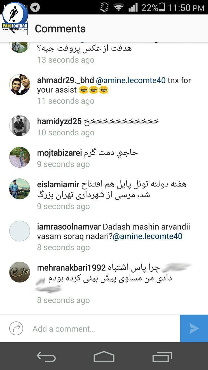 صفحه اینستاگرام دروازه بان قطری ها