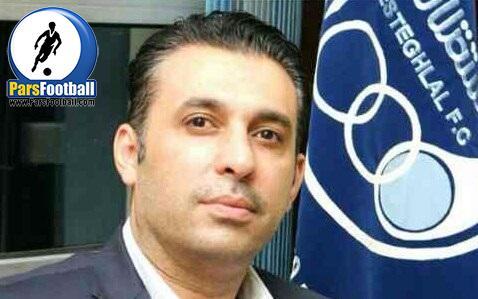 امیر عرب