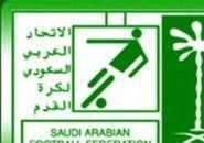 فوتبال عربستان