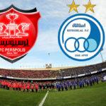 ورزشگاه آزادی - جام حذفی