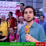 بررسی عملکرد کاروان پارالمپیک ایران