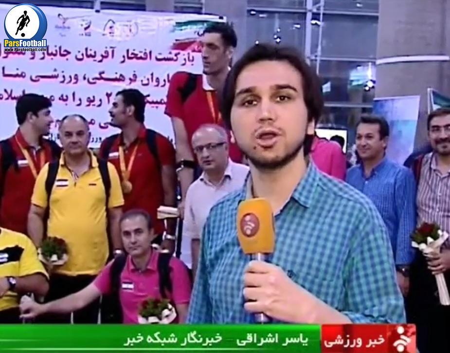 فیلم | گزارش | بررسی عملکرد کاروان پارالمپیک ایران در المپیک 2016 ریو