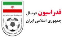 مهدی تاج - فدراسیون فوتبال - امیر حسین حسینی