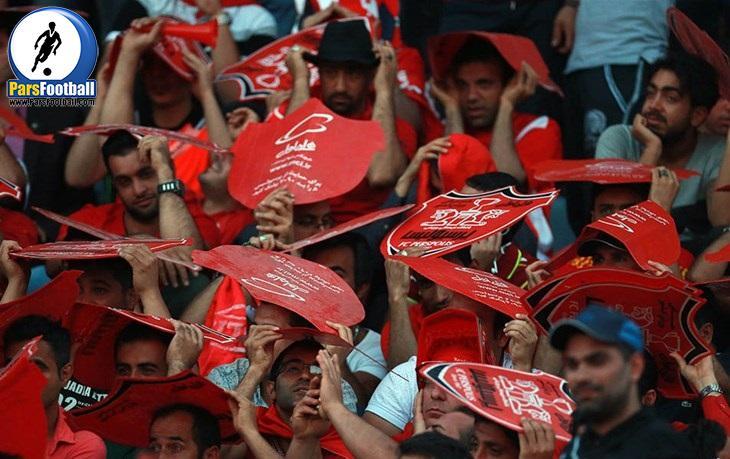 پرسپولیس ؛ حضور هواداران پرسپولیس در ورزشگاه آزادی | خبرگزاری فوتبال ایران