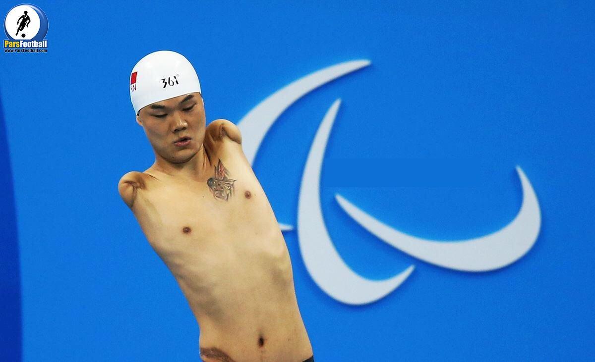 شناگر چینی که در روز اول مسابقات پارالمپیک مدال طلا گرفت.